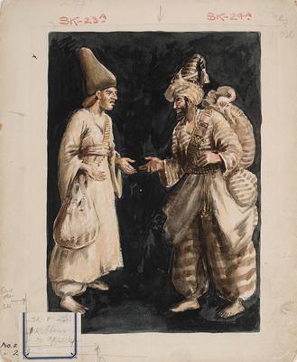 Artist: Percy Anderson, British, 1851-1928