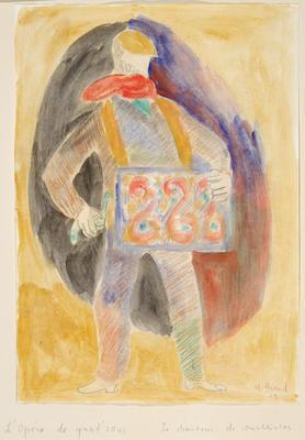 Artist: Maurice Blond, French, born Poland, 1899-1974