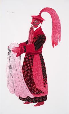 Artist: Tazeena Firth, British, born 1935