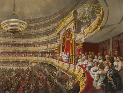 [A Description of the Most Holy Coronation of Their Imperial Sovereigns, the Lord Emperor Alexander the Second and the Lady Empress Maria Alexandrovna of all Russia]