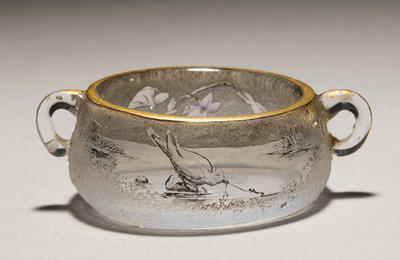 Miniature Low Bowl