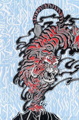 "Artist: Alex ""Defer"" Kizu, American, born 1975"