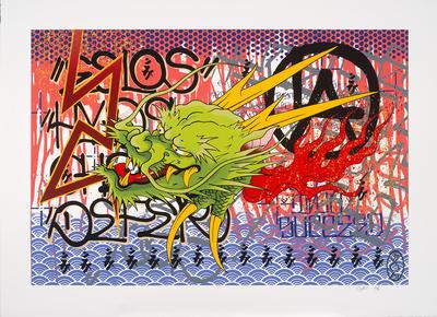 Artist: Gajin Fujita, American, born 1972