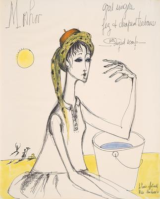 Artist: Miles White, American, 1914-2000
