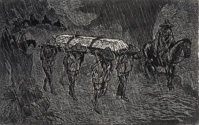 Artist: Arturo Garcia Bustos, Mexican, born 1926