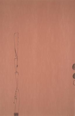 Artist: James Brown, American, 1951-2020