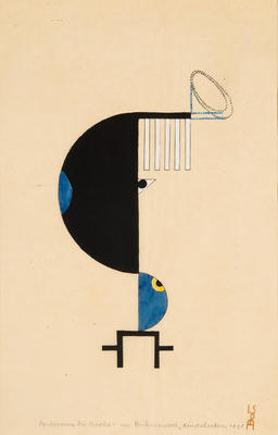 Costume design for The Night in Kindersterben from the first Bauhaus-Mappe; Lothar Schreyer; German, 1886-1966; 2017.31