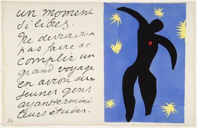 Artist: Henri Matisse, French, 1869-1954