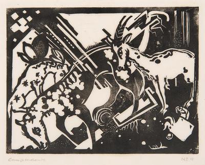Artist: Heinrich Campendonk, German, 1889-1957