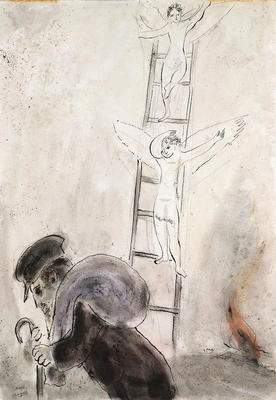 The Peddler; Marc Chagall; French, born Russia (now Belarus), 1887-1985; 1989.33