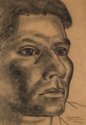 Artist: Marion Greenwood, American, 1909-1970
