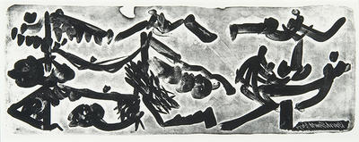 Artist: David Smith, American, 1906-1965