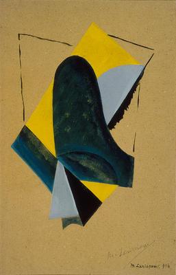 Artist: Mikhail Larionov, Russian, 1881-1964