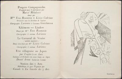 Program for Grand Bal des Artistes, Travesti Transmental