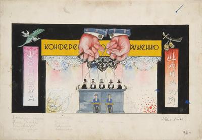 Artist: Vsevolod Sakhnovsky, Russian, born 1903