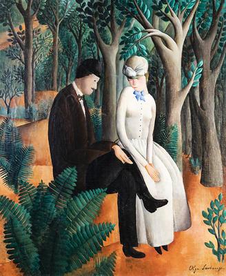 Artist: Olga Sacharoff, Spanish, born Russia (now Georgia), 1889-1967