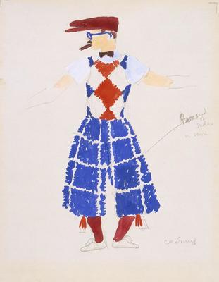 Artist: Paul Cadmus, American, 1904-1999